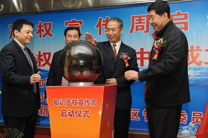 广告感应球1点2米启动球触摸球销售