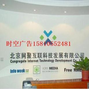 东城logo墙各种金属字发光字图片
