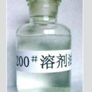 国标溶剂油厂家涂料溶剂油200号图片