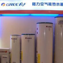 湛江太阳能热水器厂家批发价格批发