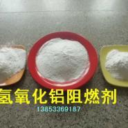 氢氧化铝用最广的无机阻燃添加剂图片