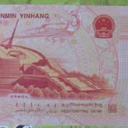 回收连体钞龙钞纪念钞最新价格图片