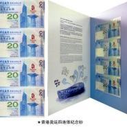 第29届奥林匹克运动会纪念钞图片
