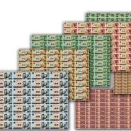 千禧龙年纪念钞图片