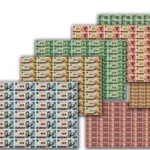 龙钞纪念币最新价格、千禧龙年纪念钞批发