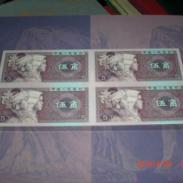 收购澳门奥运钞香港奥运整版钞图片