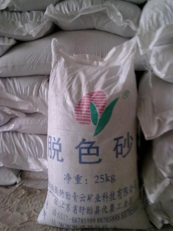 供应药物载体干燥剂