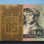 收购澳门奥运整版钞价格图片