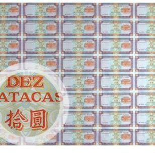 澳币奥运钞交易澳门奥运纪念钞图片