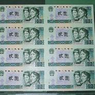 云浮哪里回收购人民币35连体整版钞图片