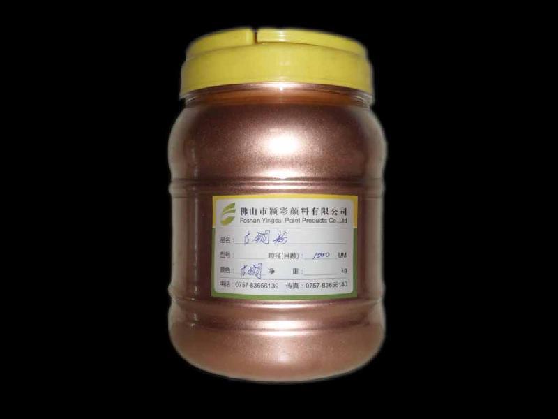 佛山家具铜金粉油漆涂料红金粉销售
