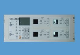 供应泰和安编码声光报警器