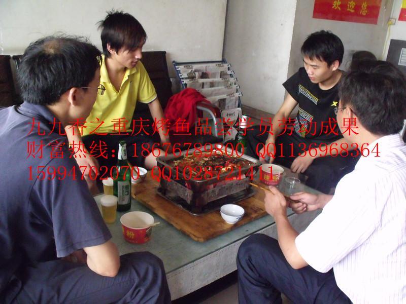 供应广东深圳供应重庆碳烤活鱼培训方法图片