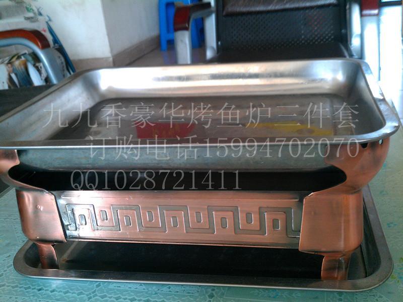 供应广东深圳烤鱼炉生产厂家供应图片