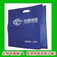 供应深圳超声波手机袋