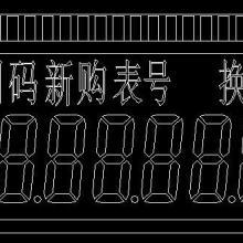 供应段码液晶屏 物联网仪表LCD段码液晶屏