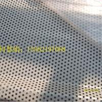 供应杭州穿孔吸音板