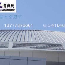 铝镁锰屋面板批发商