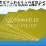 供应FPC玻璃纤维补强板供应