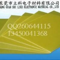 供应FR-4绝缘板批发,环氧树脂绝缘板_环氧树脂绝缘板价格
