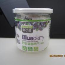 供应有机果干 蓝莓果干 有机蓝莓果干 休闲食品代理