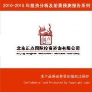 2011-2015年中国PC饮用图片