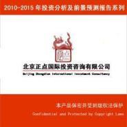 2011-2015年山东省环保产图片