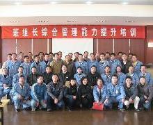 供应MRO备品备件管理培训,MRO备品备件采购与管理