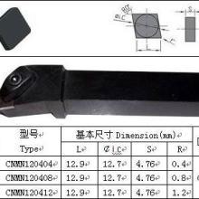 供应新型机夹式PCBN粗车刀