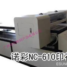 供应数码印花机 数码彩印机 万能平板机