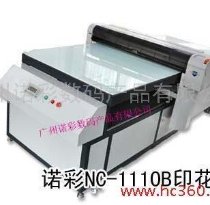 浙江卫浴板数码印花设备图片
