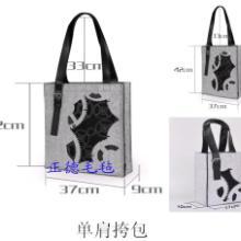 供应时尚创意彩色毛毡包包,新款女式手提包-购物袋-钥匙包,灰色粉色绿