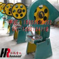 山西JB23-10T开式可倾压力机太原10吨冲床大同生产商价格低质量