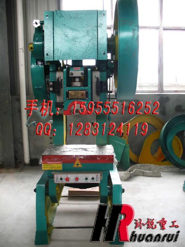 山西J21S-40型固定台式冲床晋中40吨深喉压力机临汾机床厂家直销