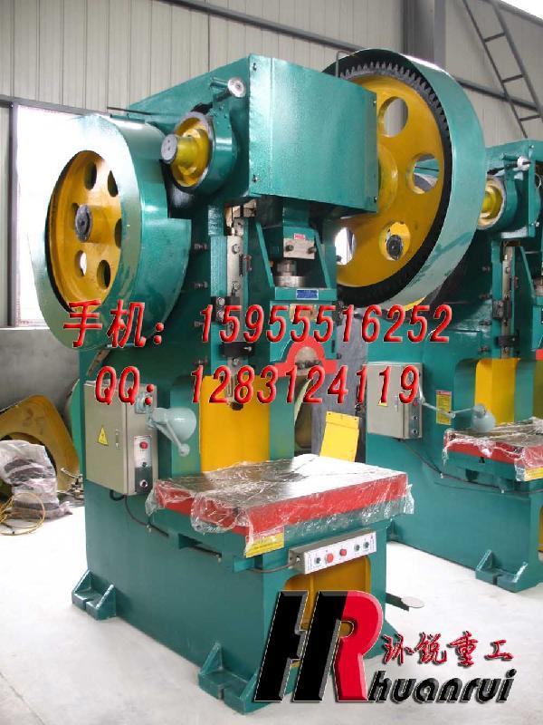 山西J21-100T开式固定台式冲床临汾100吨普通压力机运城生产商