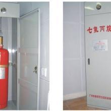 供应北京消防器材厂家