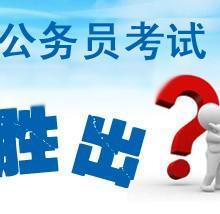 2012四川公务员书籍