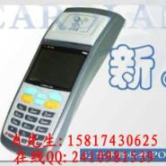 会员刷卡管理系统图片