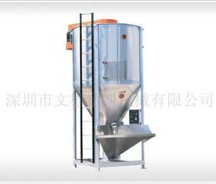 深圳塑料搅拌机/原料搅拌机图片