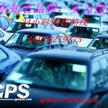 供应驾校车辆gps定位监控系统/驾校gps定位