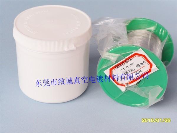 供应高纯铟丝/铟锡合金丝/电子/半导体材料