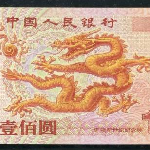 澳门20元四连体奥运钞价格图片