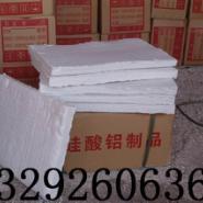 硅酸铝纤维毡/硅酸铝纤维板图片