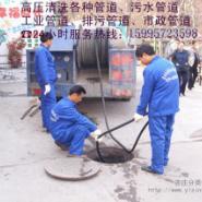 苏州相城区澄阳路华元路淤泥管道高图片