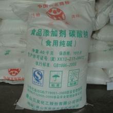 供应用于食品|电化学除油|酸味调节剂的食品级无机盐纯碱碳酸钠批发