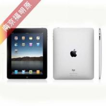 南京专业iphone4手机电脑维修售后