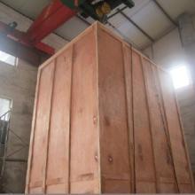 供应竹木制品包装箱底盘木包装箱