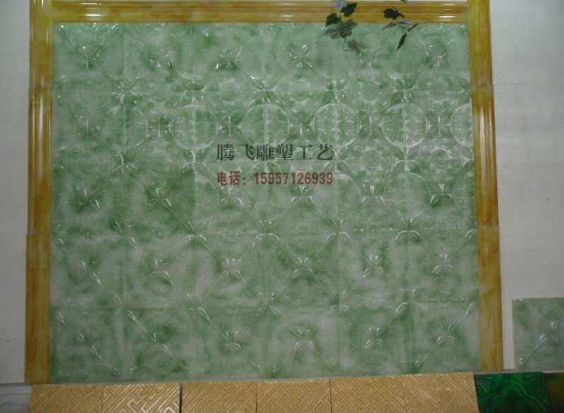 玉石背景墙图片/玉石背景墙样板图 (4)