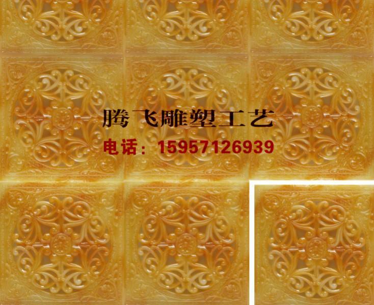 玉石背景墙图片/玉石背景墙样板图 (3)