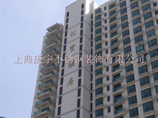 供应上海不锈钢及钢结构工程厂家,上海不锈钢及钢结构工程价格